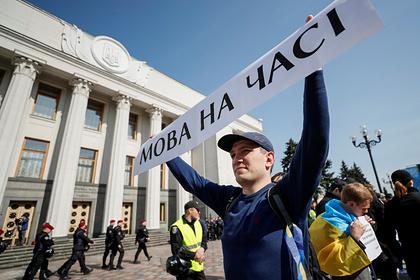 На Украине начнут штрафовать за нарушение закона о языке