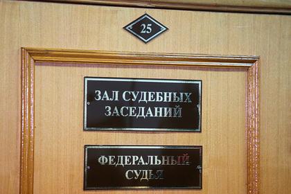 В России разрешат платить налоги в суде