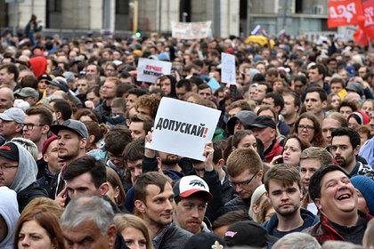 Памфилова назвала повод для летних несанкционированных акций в Москве