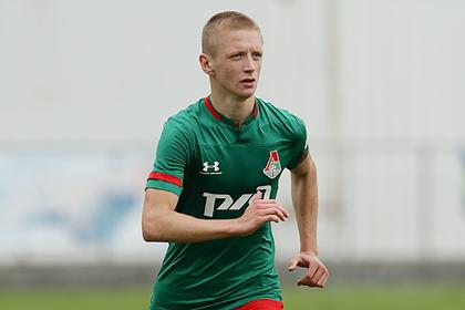 18-летний российский футболист получил иск на 350 тысяч евро