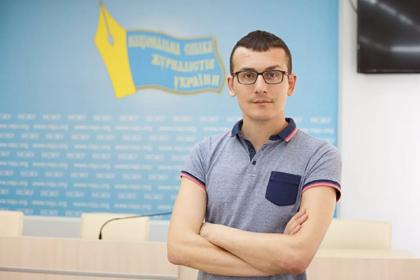 На Украине предложили разрешить въезд журналистам из России