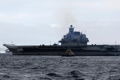 В США российский «Адмирал Кузнецов» назвали куском ржавчины