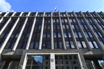 Совфед поддержал ограничение выезда за границу для бывших сотрудников ФСБ