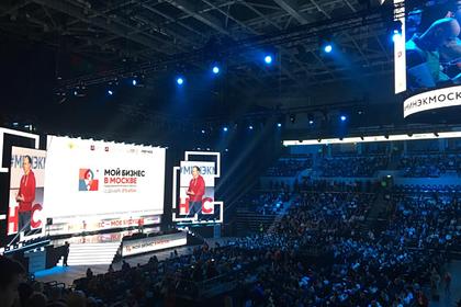 Форумы «Мой бизнес» посетили 50 тысяч человек