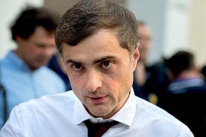 Сурков ответил Авакову на слова о «сдавших нервах» российской делегации в Париже