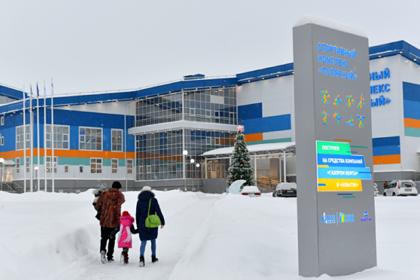 На Ямале построили ультрасовременный спорткомплекс