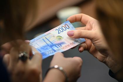 В российском регионе предложили уменьшить прожиточный минимум пенсионера
