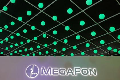 «МегаФон» запустил умного робота в помощь бизнесу