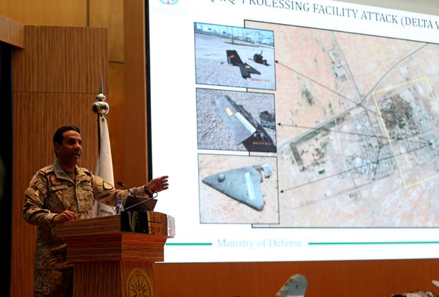 Последствия атаки дронов на объекты Saudi Aramco