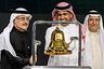 Церемония, посвященная дебюту первичного публичного размещения акций Saudi Aramco (IPO) на саудовской фондовой бирже