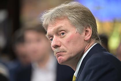 Песков прокомментировал публикацию искаженного коммюнике «нормандского саммита»