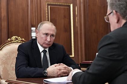 Путин оценил неисполнение бюджета на триллион рублей словами «что-то многовато»