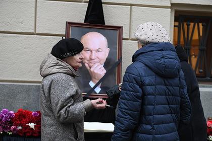 Определена доля положительно оценивших работу Лужкова москвичей