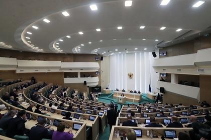 Cовфед поддержал закон о наказании чиновников за оскорбления россиян