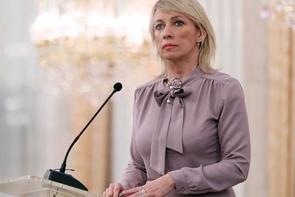 В России заметили изменение украинской стратегии переговоров