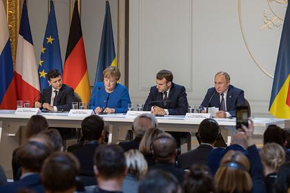 Украина предложит «нормандской четверке» изменить минские соглашения