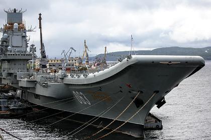 На крейсере «Адмирал Кузнецов» произошел пожар