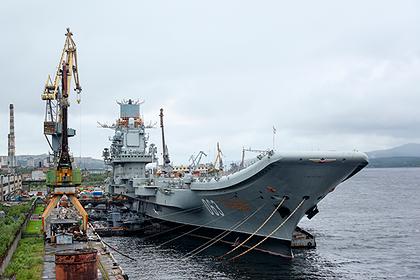 Появились подробности пожара на крейсере «Адмирал Кузнецов»