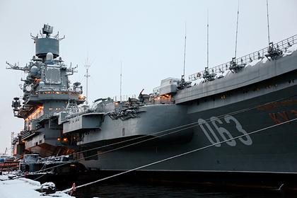 Названо число спасенных при пожаре на крейсере «Адмирал Кузнецов»