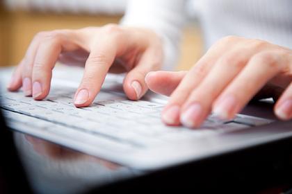 Пользователи сети стали массово забывать пароли