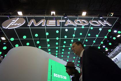 «МегаФон» станет участником СП для расчистки спектра 5G
