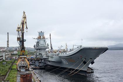 Площадь пожара на крейсере Адмирал Кузнецов увеличилась