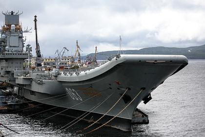 Названа возможная причина пожара на крейсере «Адмирал Кузнецов»