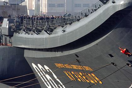 Число пострадавших при пожаре на крейсере «Адмирал Кузнецов» увеличилось