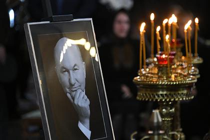 Названа причина смерти Лужкова