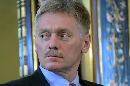В Кремле отреагировали на рост числа желающих изменить Конституцию россиян
