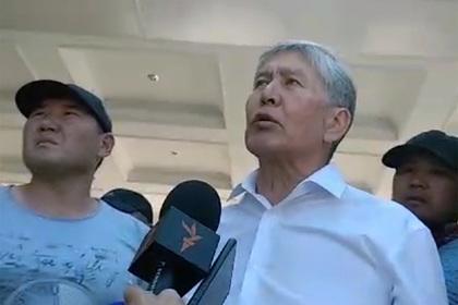 Экс-президента Киргизии обвинили в попытке захвата власти
