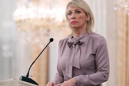Захарова высмеяла мыслительные способности НАТО