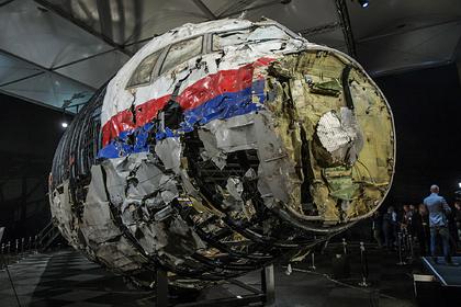 Россия назвала необоснованными требования выдать свидетеля по MH17