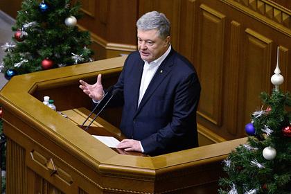 Порошенко отреагировал на обвинение в госизмене фразой Зеленского про лоха