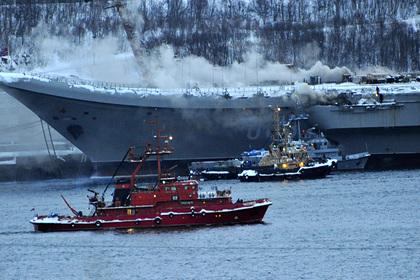 Возникновение пожара на крейсере «Адмирал Кузнецов» объяснили