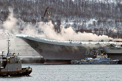 Опубликован список пострадавших на «Адмирале Кузнецове»