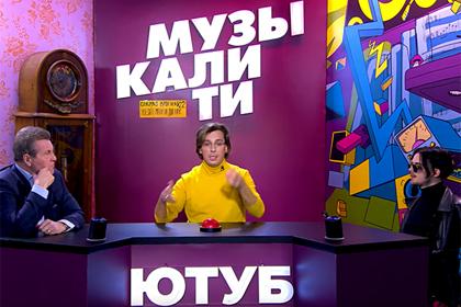Лев Лещенко и солист «Пошлой Молли» обсудили сексуальных партнеров