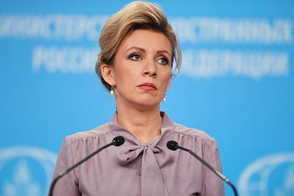Россия заявила о безальтернативности минских соглашений