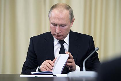 Путин призвал вновь осмыслить Конституцию