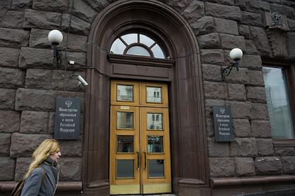 В России займутся подготовкой управленцев для науки