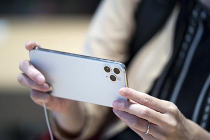 iPhone 11 Pro Max рекордно подешевел в России