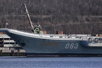 Число пострадавших на «Адмирале Кузнецове» снова выросло