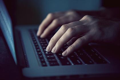 Названы главные угрозы будущего в сети