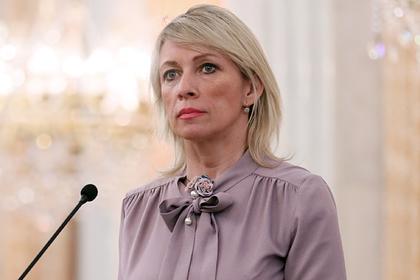 МИД прокомментировал идею США признать Россию спонсором терроризма