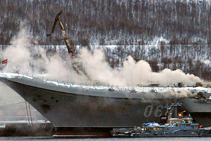 Возгорание на «Адмирале Кузнецове» локализовали