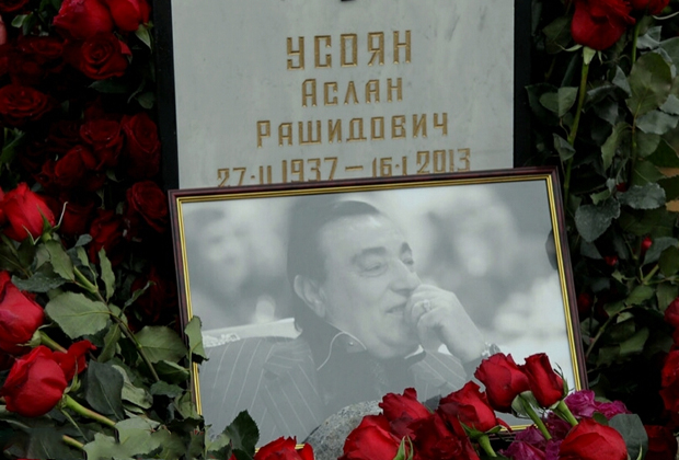 Надгробие Аслана Усояна (Дед Хасан). Москва, 20 января 2013 года.