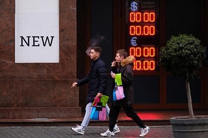 Евро стал дешевле 70 рублей
