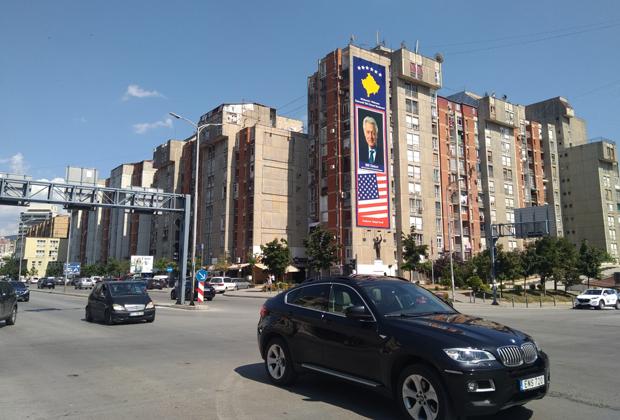 Улицы Приштины