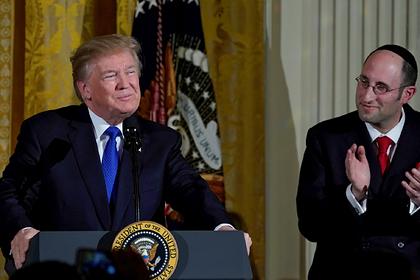 Трампа назвали первым президентом-евреем США