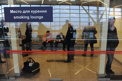 Определен срок возвращения курилок в российских аэропортах
